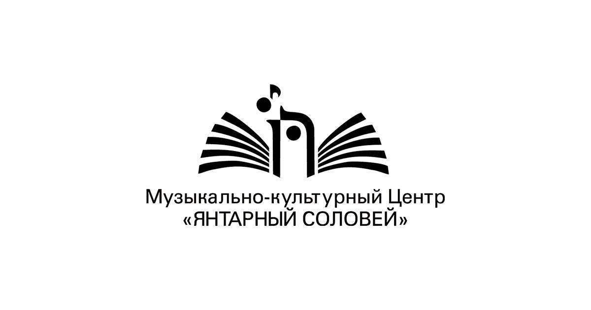 ООО «МКЦ «Янтарный Соловей»